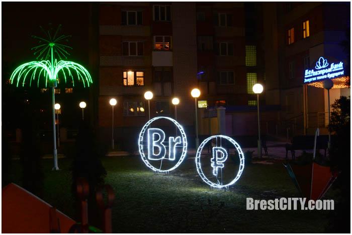Денежная иллюминация в Бресте
