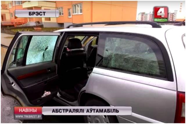 На Рябиновой в Бресте обстреляли автомобиль