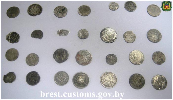 Монеты времен Речи Посполитой изъяты Брестской таможней
