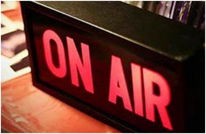 Онлайн. Эфир на радио