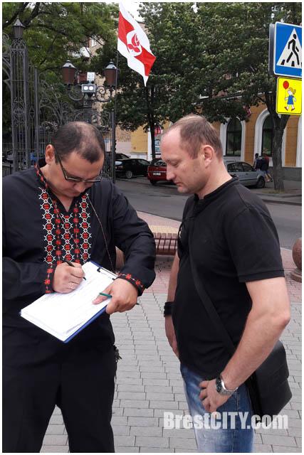 Пикет социал-демократов в Бресте 3 июля 2016