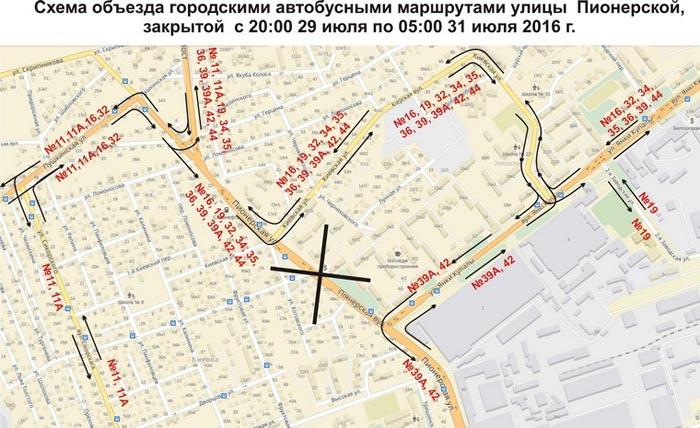 Схема движения автобусов, минуя работы на ул.Пионерской