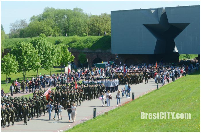 Брестская крепость 9 мая 2016 года