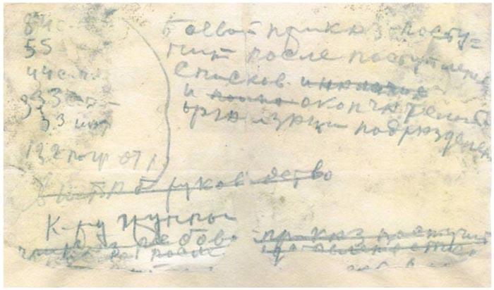 Экспертиза по почерку