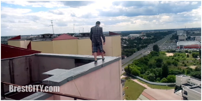 Руфер в Бресте на крыше