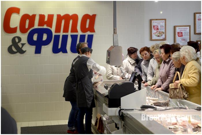 Открытие магазина СантаФиш в Бресте. Фото BrestCITY.com