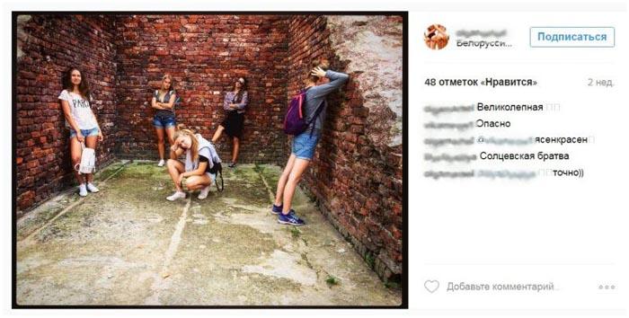Селфи в Брестской крепости