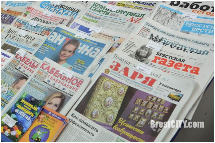 Печатные СМИ Брестчины