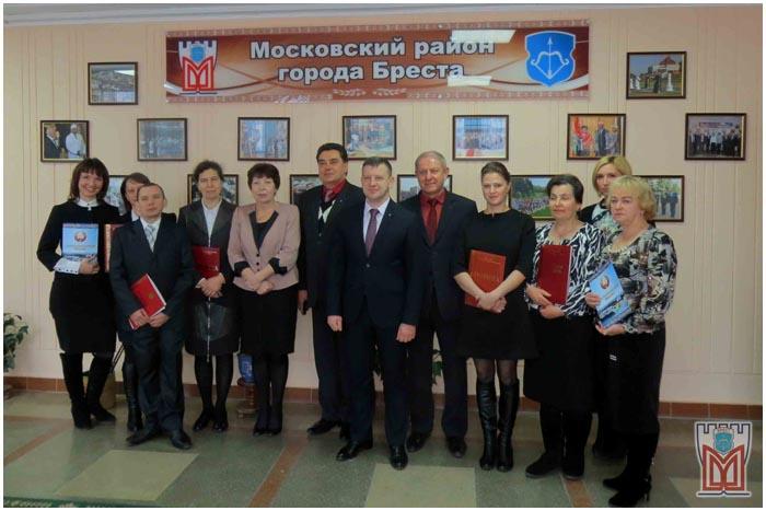 В Московском районе Бреста чествовали соцработников