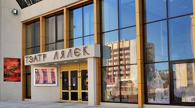 Белорусский государственный кукольный театр
