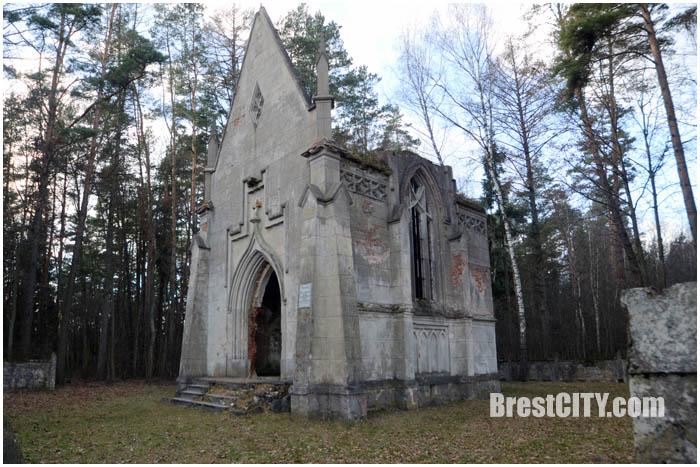 Усадьба Рейтанов в Ляховичском районе. Фото BrestCITY.com