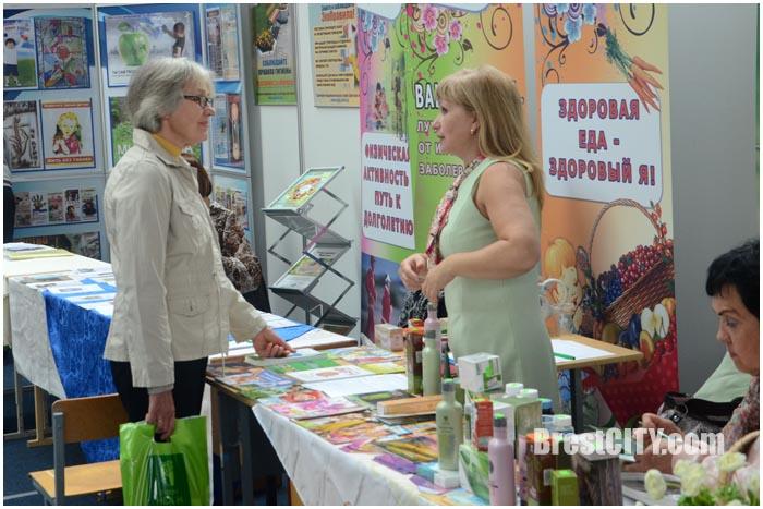 Выставка-ярмарка Здоровый образ жизни