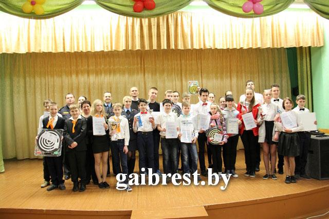 Слет-конкурс юных инспекторов дорожного движения