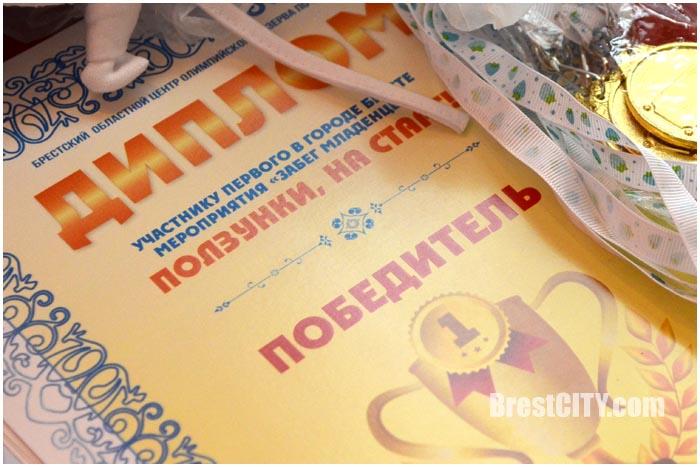 Первый забег ползунков в Бресте. Фото BrestCITY.com