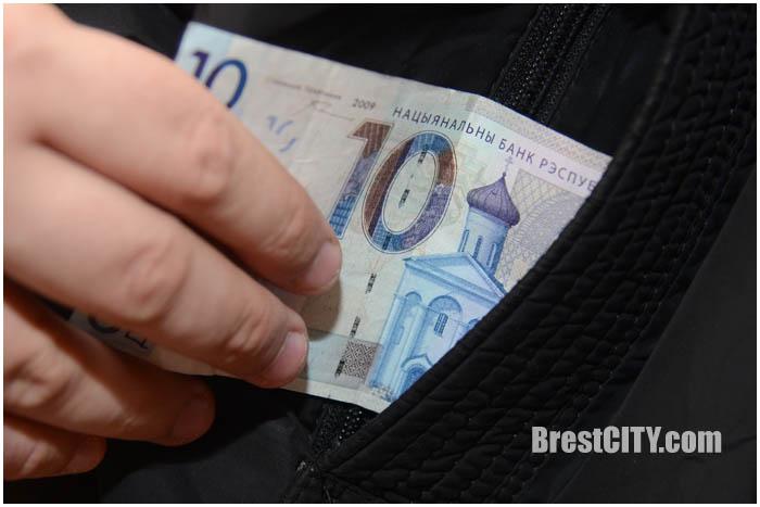 Ограбили бомжа на 10 рублей. Фото BrestCITY.com