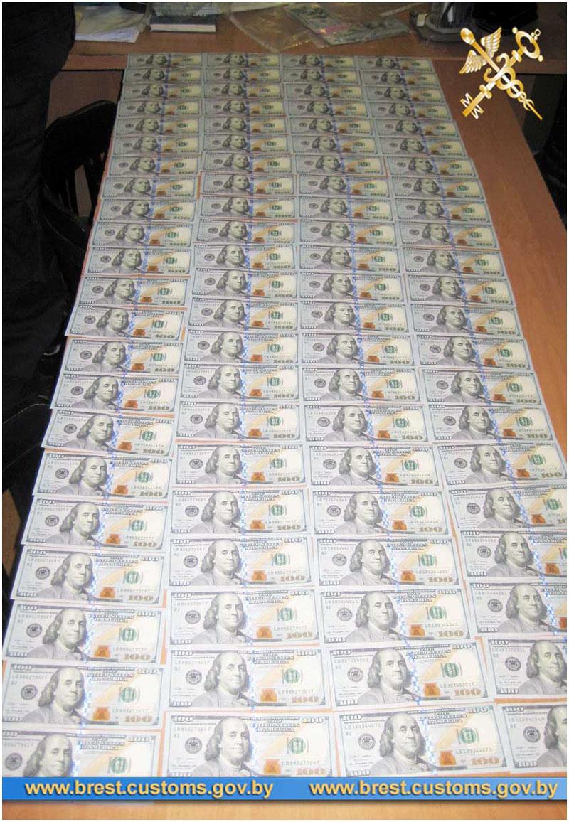 Более $30 тысяч обнаружили на границе среди личных вещей у пассажирки буса