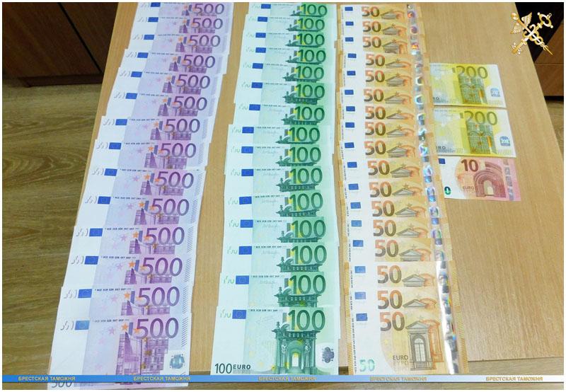 9 тысяч евро