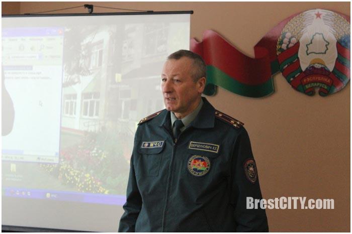 Акция МЧС в Бресте