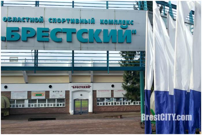 Билеты на матч Динамо Брест - Динамо Минск