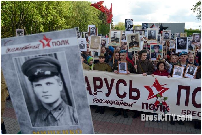 День Победы в Брестской крепости 9 мая 2017