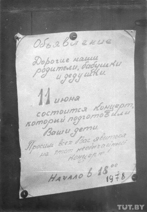 Дворик по улице Карла Маркса