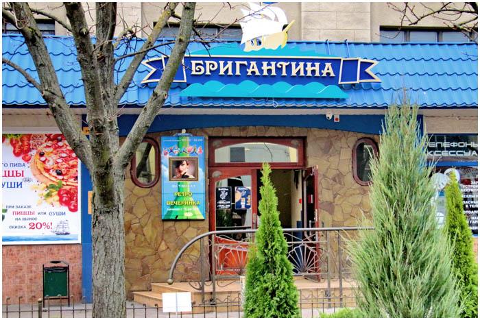 Пивной ресторан Бригантина в Бресте