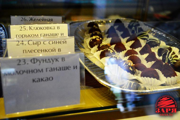Шоколадные конфеты. Брест