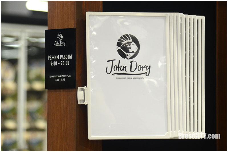 Магазин Джон Дори в Бресте в гипермаркете Грин