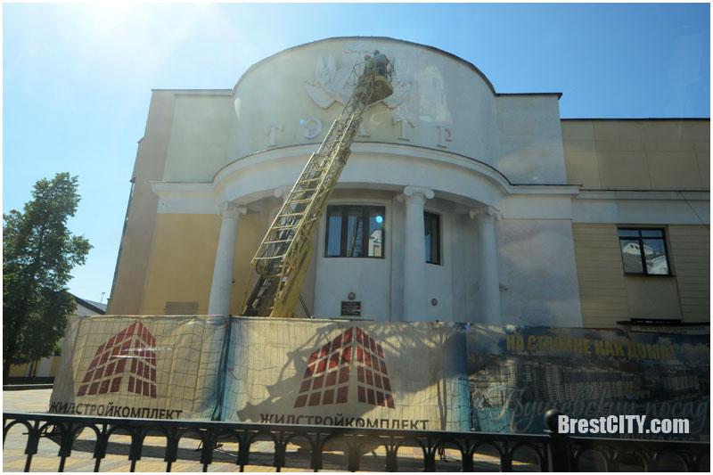 Театр драмы на Ленина в Бресте. Ремонтные работы