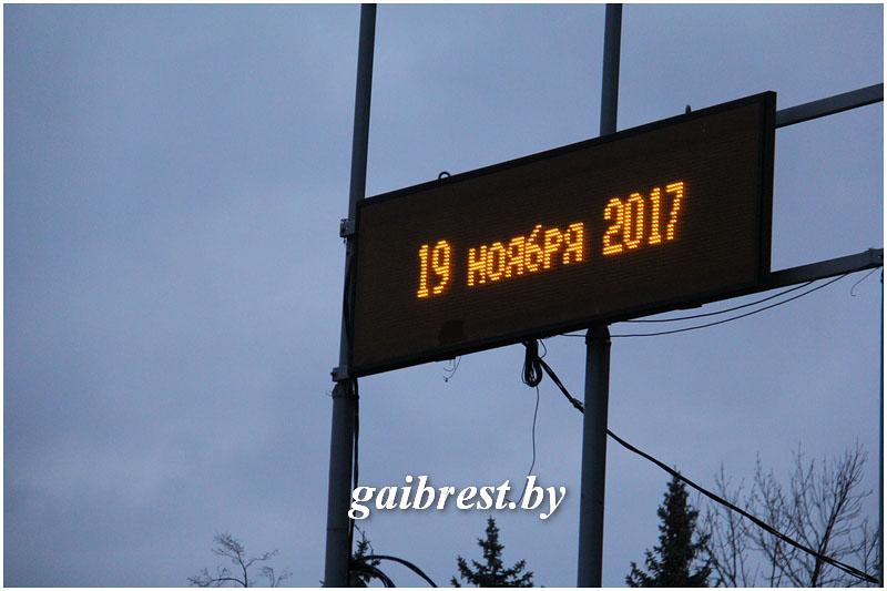 День Памяти жертв ДТП в Бресте
