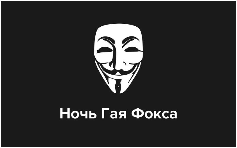 """""""ВКонтакте"""" на сутки запустила анонимные публикации"""