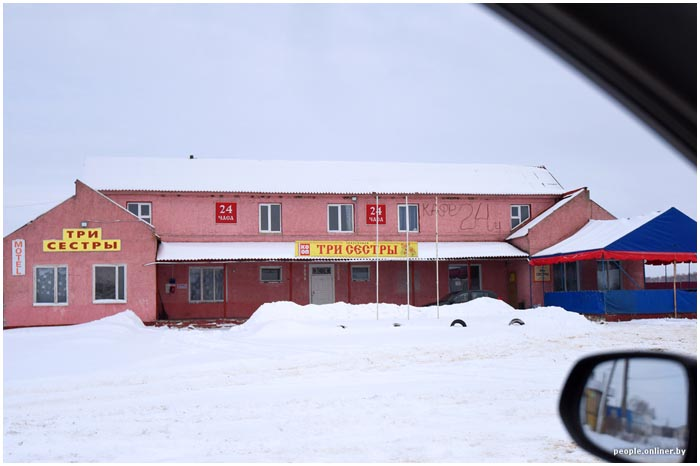 Как живут белорусы на границе с Россией