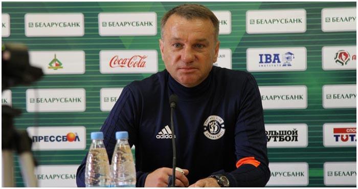Владимир Журавель, главный тренер брестского Динамо