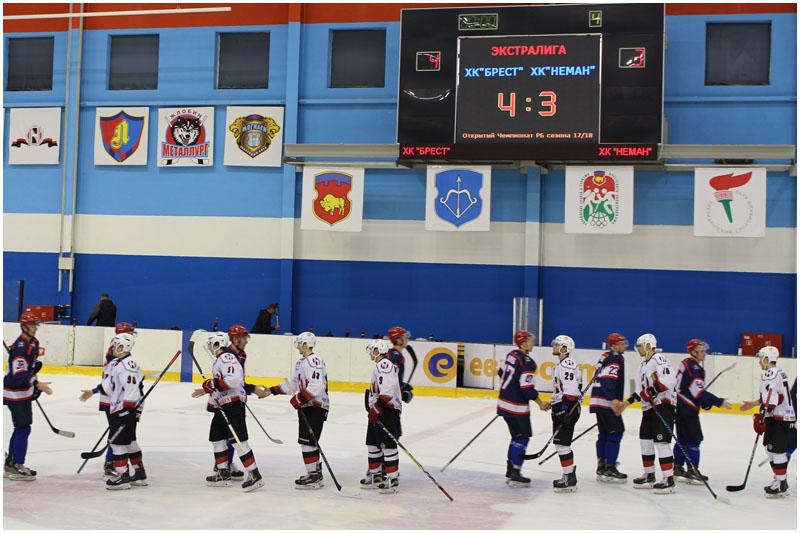 Хоккейный клуб Брест