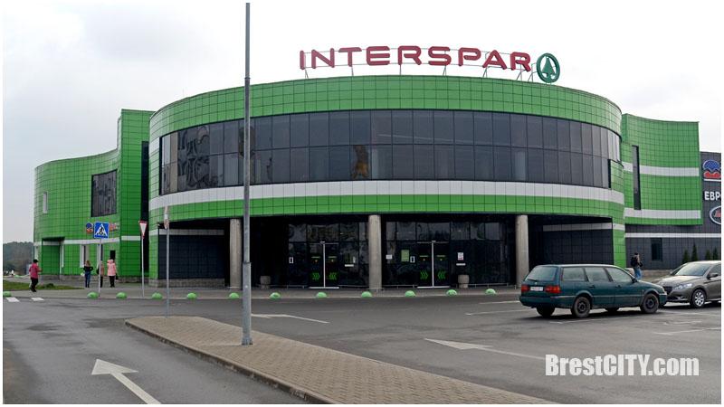 Интерспар вместо АЛМИ в Бресте