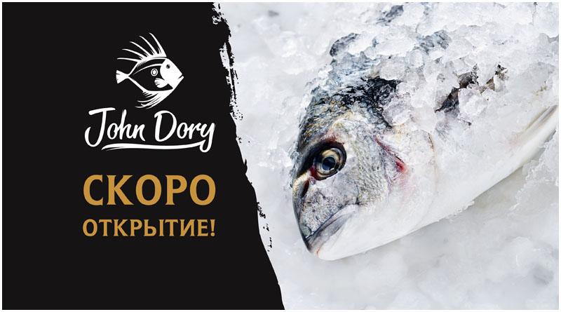 Магазин охлажденной рыбы открывается в Бресте