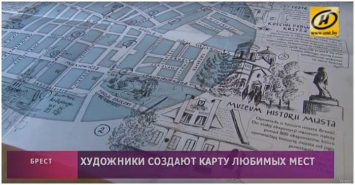 Карта-путеводитель по Бресту