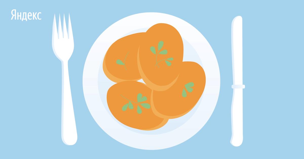 """""""К чему снится картошка в ведре?"""". Яндексизучил поисковые запросы брестчан о картошке"""