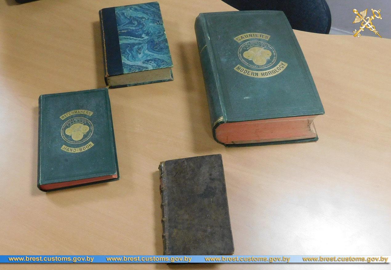 Старинные книга на границе в Бресте