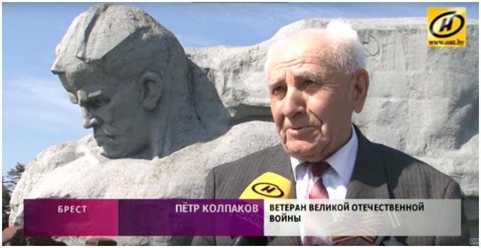 Петр Колпаков - ветеран войны