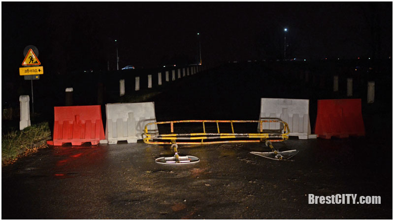 Закрыт съезд на ул.Краснознаменную в Бресте