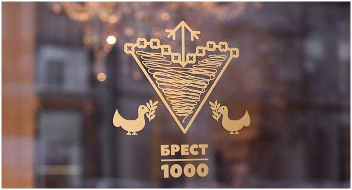 Логотип к 1000-летию Бреста