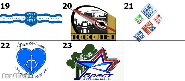 Конкурс на лучший логотип к 1000-летию города Бреста