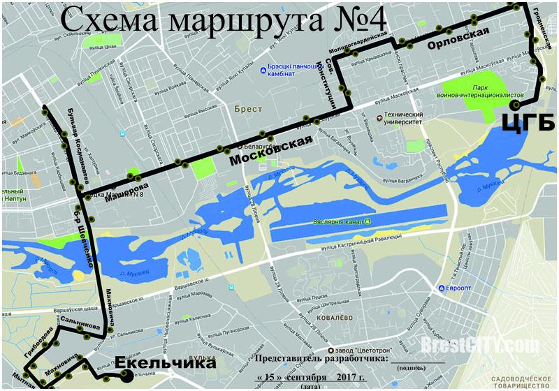 Схема движения маршрутки 4