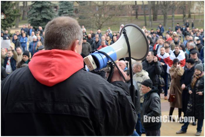 Третий марш тунеядцев в Бресте. Фото BrestCITY.com