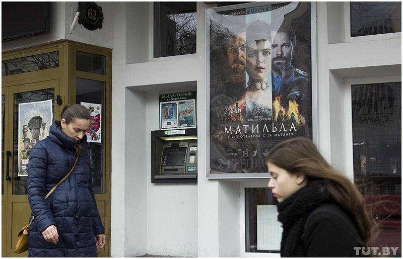 Матильда в Бресте