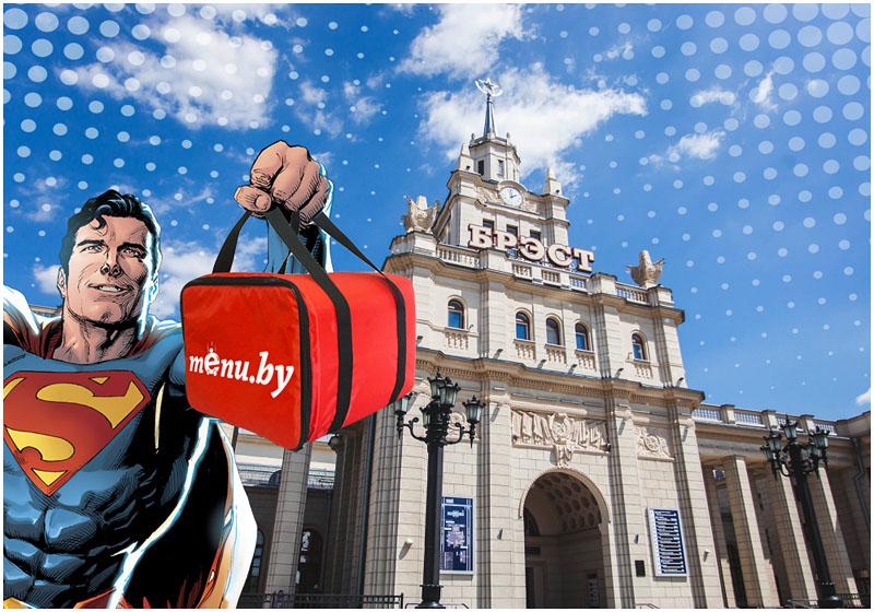 5 рублей в подарок при первом заказе: в Бресте открылась доставка еды Menu.by*