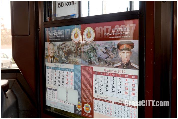 Милицейский автобус в Бресте. 100-летие милиции. Фото BrestCITY.com