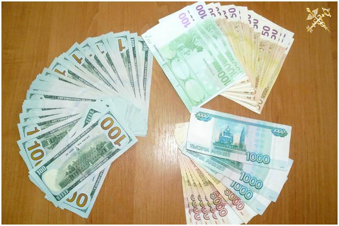 Таможня. Незадекларированная валюта