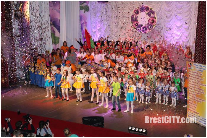 Концерт Дорога к солнцу в ЦМТ города Бреста